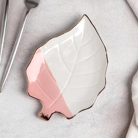 Блюдо «Листочек», 21,5×15×1,5 см, цвет бело-розовый