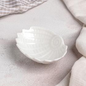 Блюдо «Ракушка», 9×7×3 см, цвет белый