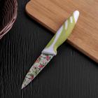 Нож с антиналипающим покрытием