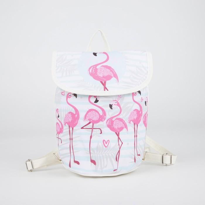 Детский рюкзак, отдел на шнурке, цвет белый