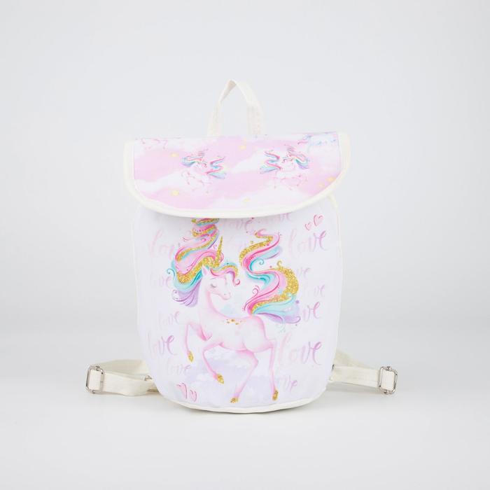 Детский рюкзак, отдел на шнурке, цвет розовый/белый, «Единорог»