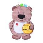 Развивающая игрушка BabyOno «МедвежонокTODD»