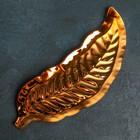 Блюдо сервировочное «Лист Золото», 37×13×1 см