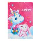 Блокнот А6, 24 листа на скрепке Calligrata «Единорог – 2», картонная обложка