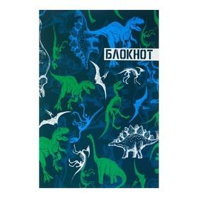 Блокнот А6, 24 листа на скрепке Calligrata «Динозавры», картонная обложка Ош