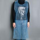 Фартуки полиэтиленовые, одноразовые, 80?125 см, 12 мкн, цвет синий