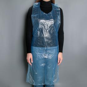 Фартуки полиэтиленовые, одноразовые, 80×120 см, 12 мкн, цвет синий Ош