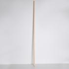 Черенок для щётки с резьбой 130 см, d=2,2 см