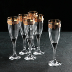 Набор фужеров для шампанского «Кристалл Твист», 175 мл, 6 шт
