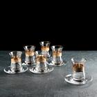 """Сервиз чайный на 6 персон 12 предметов """"Кристалл Бейзик"""" (6 чайных стаканов 160 мл+6 блюдец)   46630"""