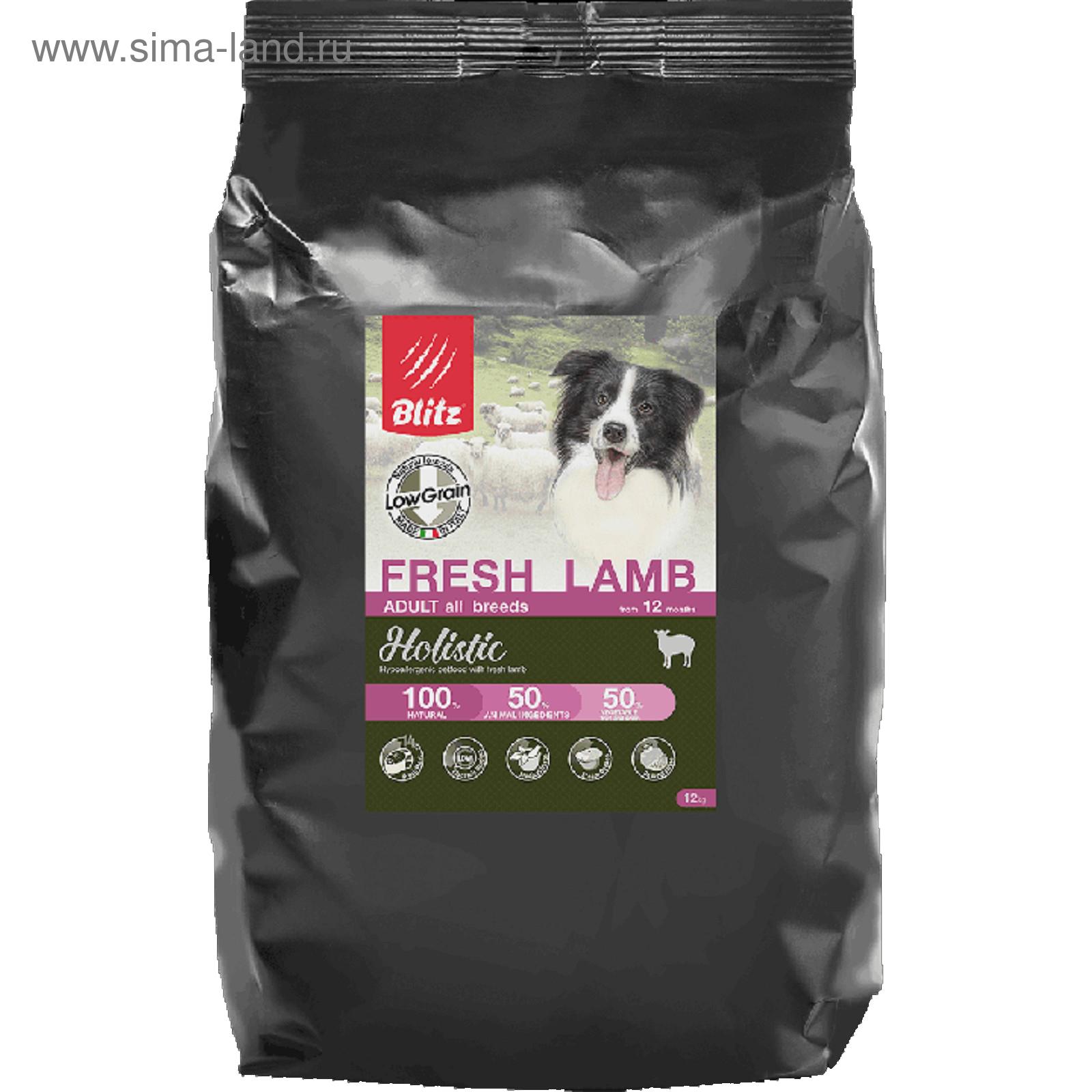 Премиум корма для собак крупных пород