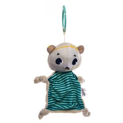 Игрушка-подвеска «Белый мишка»
