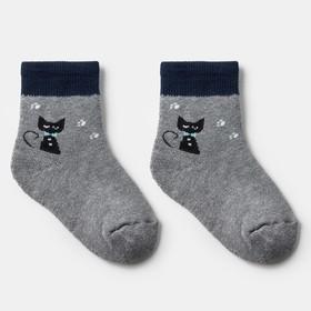 Носки детские махровые Ftа-127-L-12 16 кошечка,цвет серый, р-р 16-18
