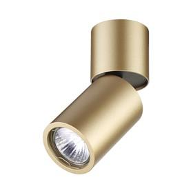 Светильник Duetta, 50Вт GU10, цвет золото