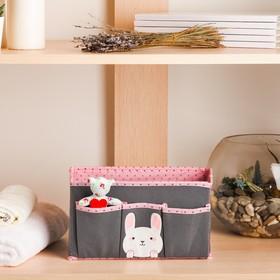 Короб для хранения «Зайчик»,с 3 карманами Ош