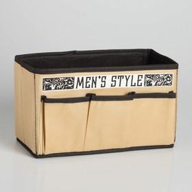 Короб для хранения Men style,с 3 карманами
