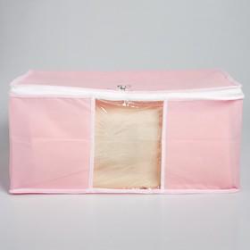 Короб для хранения с pvc-окном Beauty Ош