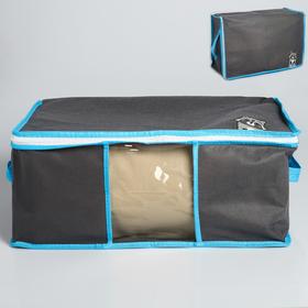 Короб для хранения с pvc-окном «Енот» Ош