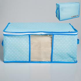 Короб для хранения с pvc-окном Home Ош