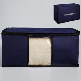 Короб для хранения с pvc-окном Men style Ош