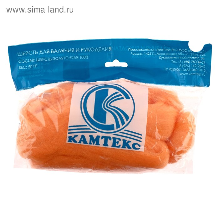 Шерсть для валяния 100% полутонкая шерсть 50 гр (036 абрикос)