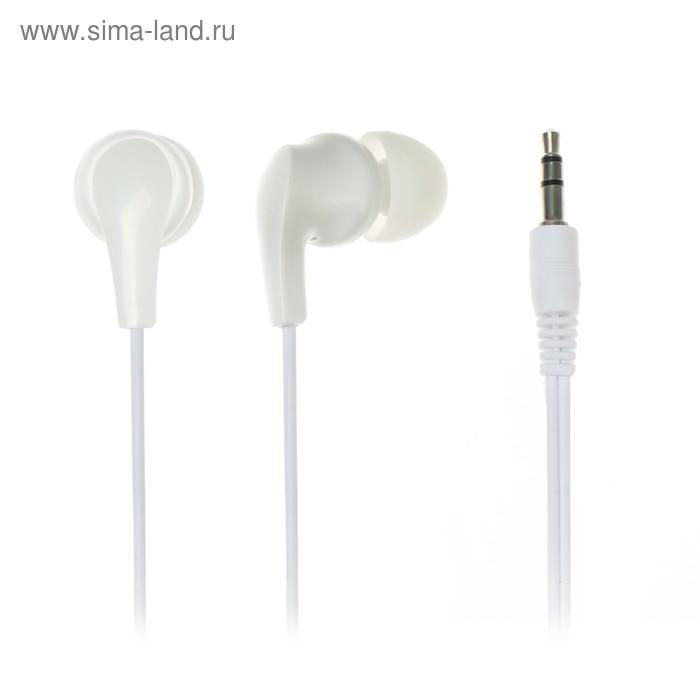 Наушники проводные Perfeo NOVA, вакуумные, микрофон, 16 Ом, 1.2 м, белые