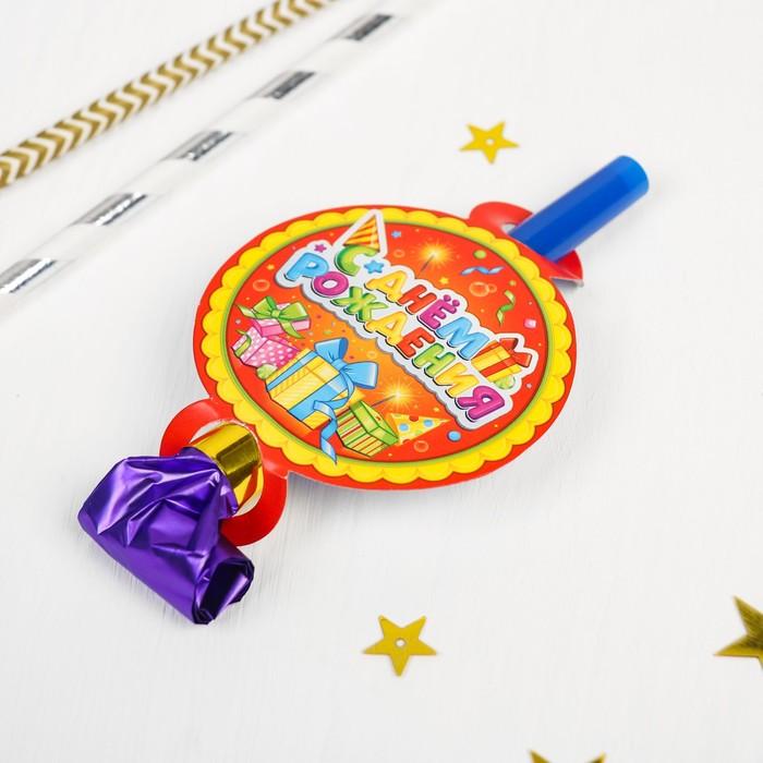 Язычки-гудки С днём рождения, лучший подарок, набор 6 шт.