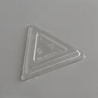 Крышка одноразовая к чашке «Треугольник», 6×6×1 см, цвет прозрачный