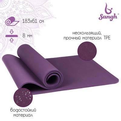 Коврик для йоги 183 × 61 × 0,8 см, цвет фиолетовый