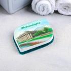 Натуральное мыло ручной работы с картинкой «Новосибирск», 100 гр