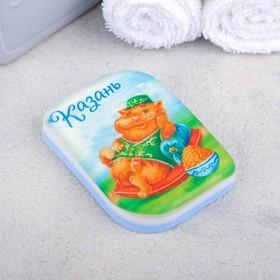 Натуральное мыло ручной работы «Казань», 100 г Ош