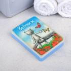 Натуральное мыло ручной работы с картинкой «Воронеж», 100 гр