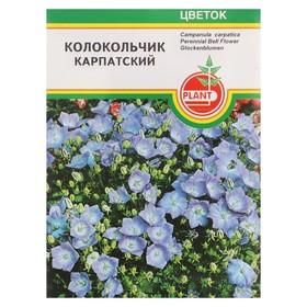 Семена цветов Колокольчик 'Карпатский', 0,03 г Ош