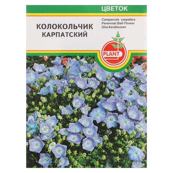 """Семена цветов Колокольчик """"Карпатский"""", 0,03 г"""