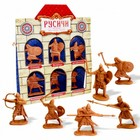 Игровой набор «Русичи»
