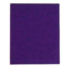 Бизнес-блокнот А4, 96 листов «Премиум», обложка из искусственной кожи, фиолетовый