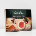 Чай Greenfield Набор коллекция превосходного чая и чай.нап.30 видов пак.211,2