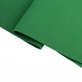 Фоамиран  50х50 см, 1 мм  цв.темно-зеленый