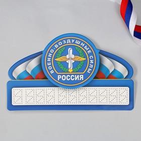 Табличка с номером для авто «ВВС» Ош