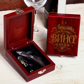 Набор для вина в коробке 'Любовь пьянит', 13 х 10 см Ош