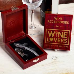 Набор для вина в коробке 'Wine lovers', 13 х 10 см Ош