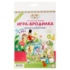 "Детская настольная игра-бродилка ""Муха-цокотуха"" 3900031"