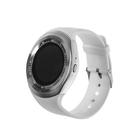 """Смарт-часы Smarterra SmartLife R, сенсорный дисплей1.54"""", sim-карта, белые"""
