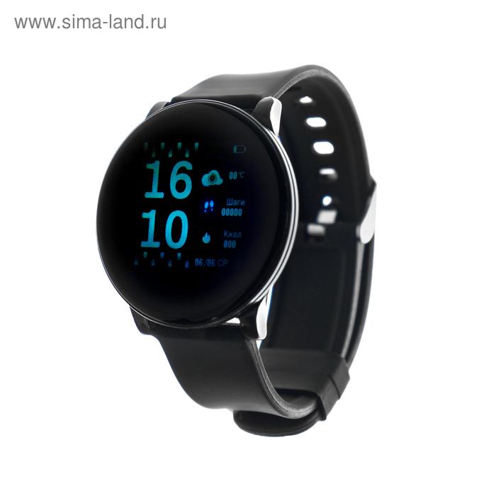 """Смарт-часы Smarterra SmartLife UNO, цветной дисплей 1.3"""", стальной ремешок, черные"""