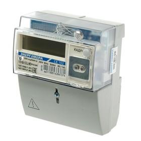 Счетчик 'Энергомера' СЕ 102 R5.1 145 J, 5-60 А, однофазный, двухтарифный, для юр.лиц ТЧП Ош