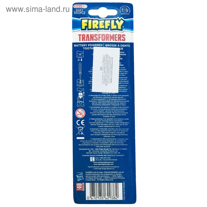 Зубная щётка Transformers TR-6, вибрационная, мягкая, 1хАА (в комплекте), МИКС
