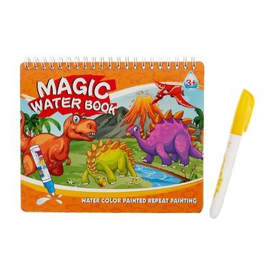 Книжка для рисования водой «Рисуем динозавров», с маркером