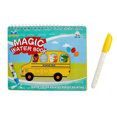 Книжка для рисования водой «Рисуем транспорт» с маркером