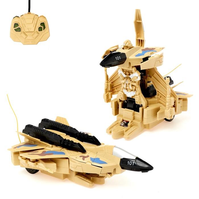 """Робот-трансформер радиоуправляемый """"Истребитель"""", работает от батареек, цвета МИКС"""