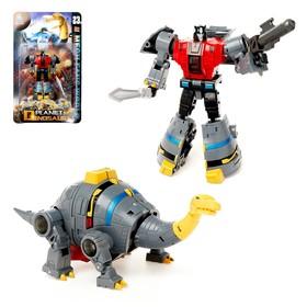 Робот-трансформер «Диплодок»